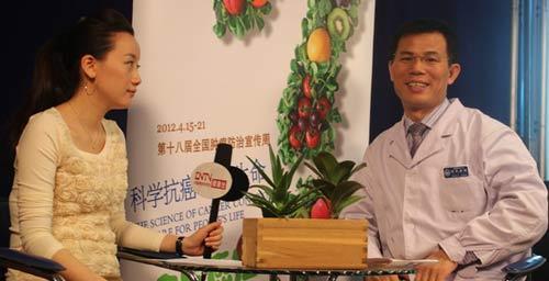 王悦华主任谈肝癌防治