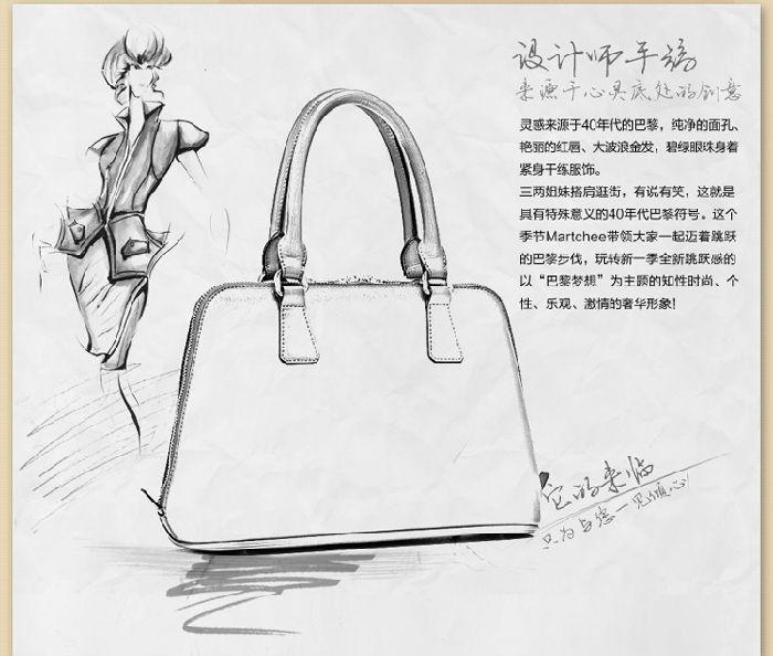 女包手绘款式图