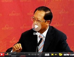 国家旅游局副局长王志发:红色旅游具有独特的魅力