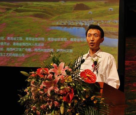 青海省海西州州委常委、宣传部部长牛军致辞