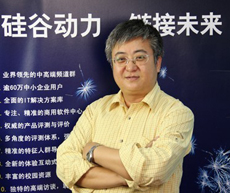 传漾科技高级副总裁 王岳龙