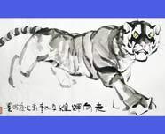 刘光达作品