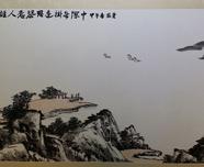 张筱曼写意山水飞帆尽诉