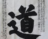 赵永争作品