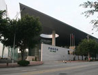 استاد لوهو في شنتشن