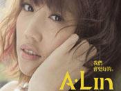 NO.6  《无路可退》 A-LIN