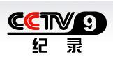 央视纪录频道