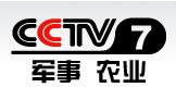 CCTV7 军事