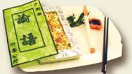 Arte culinario de Qufu