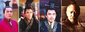 Emperador Wudi
