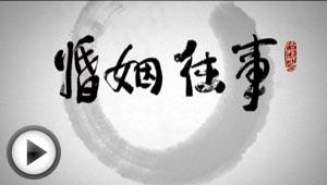 恋老国老视频_