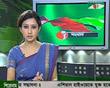 孟加拉国Channel I