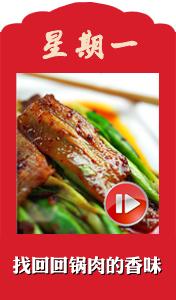<P align=left><STRONG>荣昌猪肉为什么能长出七层纹理?用它炒出的回锅肉为什么比五花肉香?</< STRONG></P></STRONG>
