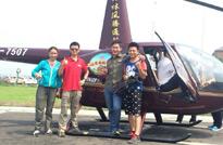 《从农田到餐桌》第一次动用直升机航拍