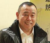 首席团:潘长江