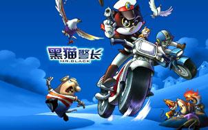 长江7号爱地球下载_2010动画年度大盘点