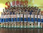 浙江杭州市西湖区青少年宫《少年少年祖国的春天》