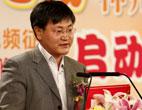 中国网络电视台副总经理问永刚在启动仪式上发表讲话