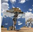 2010中国国际新能源展览会