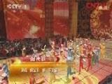 整段视频:《2012春节联欢晚会》(1)