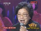 女声独唱:《农友歌》 演唱:王昆