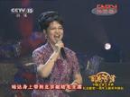 女声独唱:《毛主席派人来》 演唱:耿莲凤