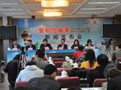 2010第十六届攀登中央电视塔大赛新闻发布会
