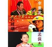 中国农业大学专场