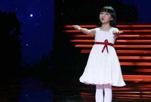 杨沛宜小朋友表演节目《点亮红丝带》
