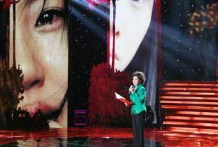国家一级演员温玉娟朗诵《生命的支点》