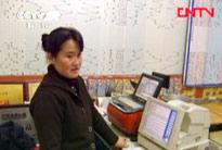 讲述·文明中国:贵阳市幸运投注站
