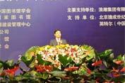 文化部社会文化司司长于群宣读文化部副部长杨志今贺信