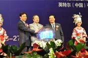 刘晓凯副省长、周和平馆长和于群司长启动数字图书馆推广工程