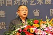 湖北省作家协会副主席、武汉文联作家刘醒龙演讲
