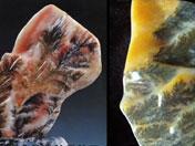 《探索发现》巴林石寿山石