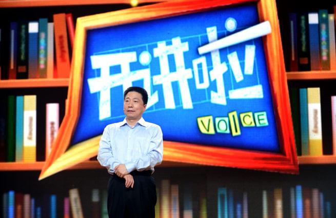 杨利伟:与责任对话