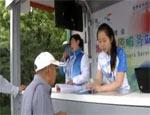 城市志愿者追录