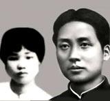 毛泽东遗物的故事:与开慧共用的文件箱