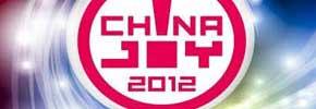 <center>第八届长春动漫节暨2012 ChinaJoy Cosplay嘉年华</center>