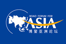 Boao Forum for Asia Annual Conference 2013