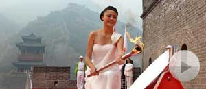 <strong>Flame collected at Great Wall</strong><a></a><strong>|</strong> <a href=http://english.cntv.cn/program/newsupdate/20101009/101819.shtml><font color=#cc0000><strong>Full Video</strong></font></a>