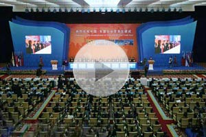 China-ASEAN free trade zone opens