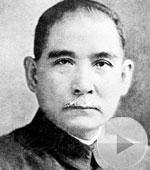 <h2>Sun Yat-sen: Pioneer of Revolution in Modern China</h2>