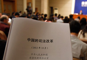 <b>White paper on judicial reform</b><br><br><a></a>China has released a white paper on the<br> country's judicial system reform. The paper<br> is the first of its kind since the reform was<br> proposed in 1997.