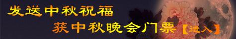 月圆江门 - 博睿达 - 高原土豆的博客