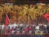 情景表演《工农兵联合起来》