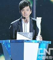 年度最受欢迎流行金曲:《传奇》李健