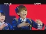 《永远地回放》 AKB48