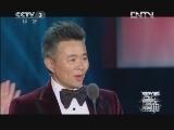 年度最佳民歌手 王宏伟