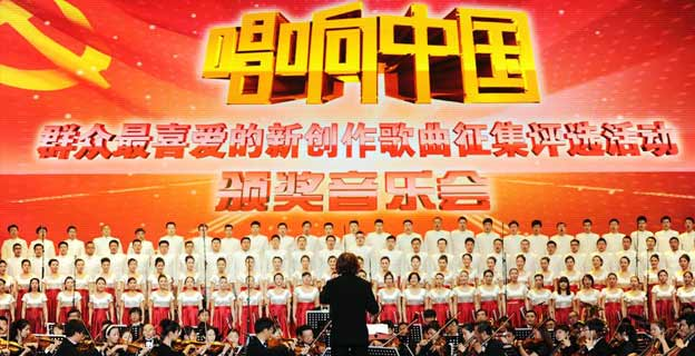 【音画欣赏】《好男儿就是要当兵》MV 唱响中国演唱会 - 长城 - 长城的博客http://jsxhscc.